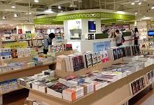 台北天母店